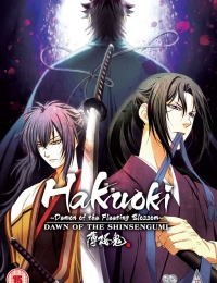 Hakuoki ~Demon of the Fleeting Blossom~ Dawn of the Shinsengumi