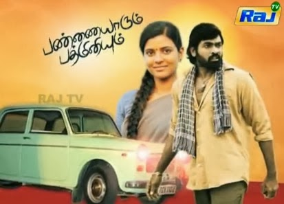 Pannaiyarum Padminiyum Movie | Team Interview 26-01-2014 Raj Tv Special Program Show