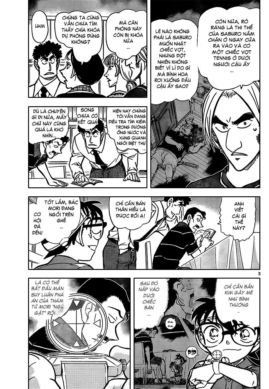 Detective Conan - Thám Tử Lừng Danh Conan chap 827 page 5 - IZTruyenTranh.com