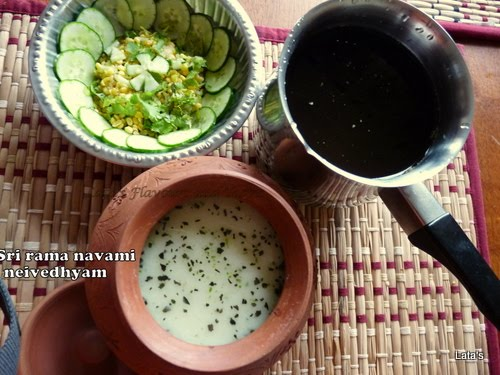 Flavours and tastes sri rama navami celebrations and related dishes sri rama is the epic hero of the indian epic ramayanam sri ramachandra is believed to be the seventh incarnation of lord maha vishnu forumfinder Gallery