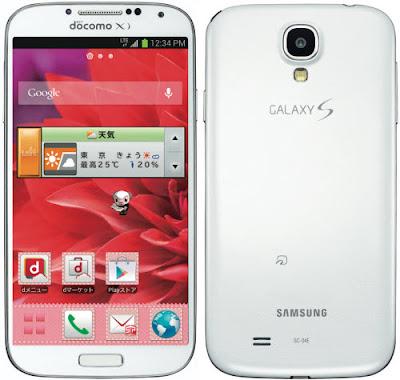 Root Samsung Galaxy S4 SC-04E