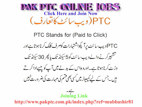 Click Here for Join Pakptc Income