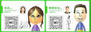 友近さん、東野幸治さんのMii