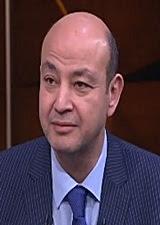 برنامج كل يوم 17-1-2018 عمرو أديب و د.سعد الدين الهلالى