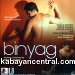 watch filipino bold movies pinoy tagalog Binyag