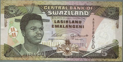 Swaziland 5 Emalageni 1995 P# 23