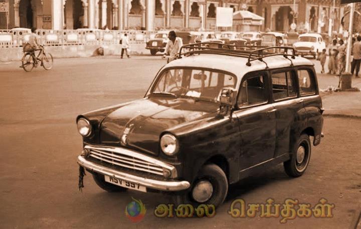 பழைய படங்கள் சில.. - Page 2 A+Baby+Taxi..+in+front+of+Madras+Egmore+during+1970%2527s.