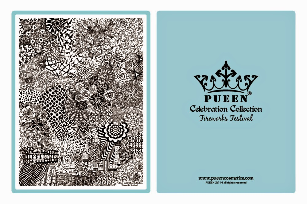 Lacquer Lockdown - Pueen Cosmetics, Pueen, Pueen Celebration Collection, Pueen Fireworks Festival, XL nail art stamping plates,, nail art stamping blog, nail art stamping, diy nail art,