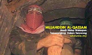 Pejuang Al-Qassam Masih Hidup Walaupun Terperangkap Dlm Terowong