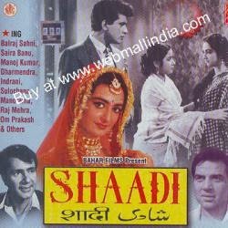 Shaadi 1962 Hindi Movie Watch Online