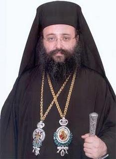 Μητροπολίτης Πατρών κ.κ. Χρυσόστομος