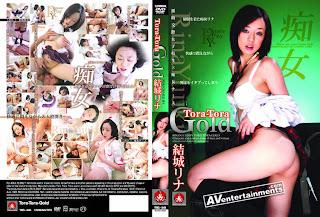 rina yuuki nurse enjoy sex