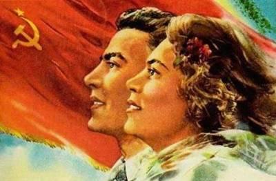 socjalizm+plakat.preview.jpg