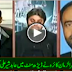 Qamar Zaman Kaira Made Abid Sher Ali Speechless on Faisalabad Incident
