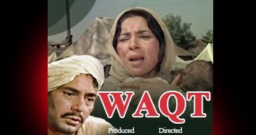 old hindi songs free download waqt 1965 songs