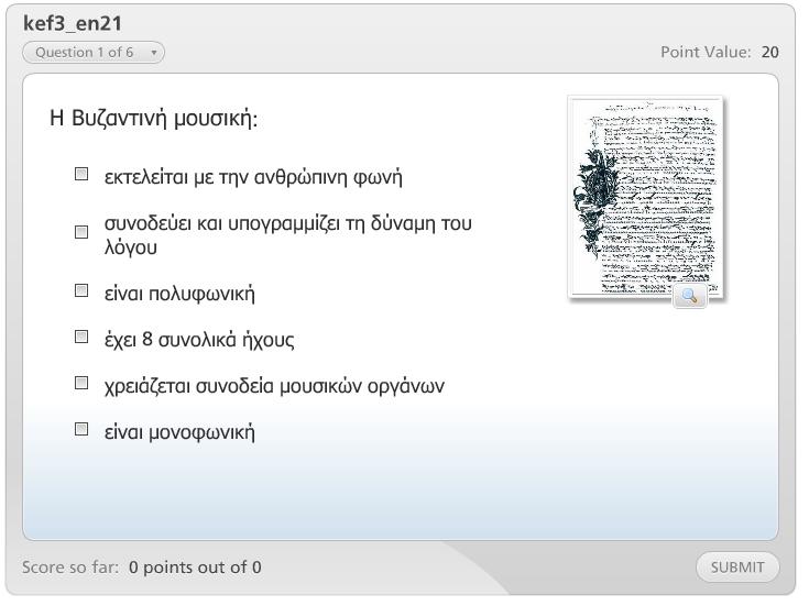 http://ebooks.edu.gr/modules/ebook/show.php/DSGYM-C117/510/3330,13435/extras/Html/kef3_en21_quiz_popup.htm