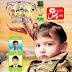 Phool Urdu Magazine Pakistan