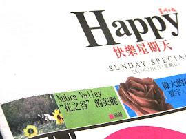 《花之谷》Nubra Valley 刊登了!!