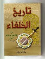 http://books.google.com.pk/books?id=hQe5AQAAQBAJ&lpg=PP1&pg=PP1#v=onepage&q&f=false