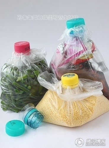 Ways To Reuse Old Plastic Bottles (30) 14