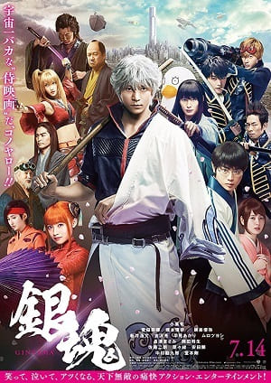 Gintama - Live Action - BluRay Legendado Filmes Torrent Download capa