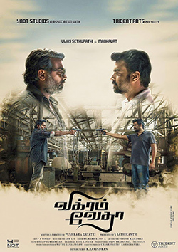 Vikram Vedha 2017 Full Hindi Dubbed 300MB HDRip 480p