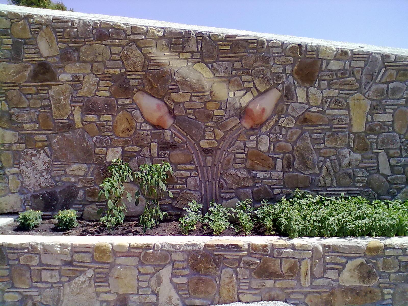 Nikcorporation muri con decorazioni elevate - Decorazioni muri stanzette ...