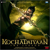 Tamil movie Kochandaiyaan wallpapers-thumbnail-1