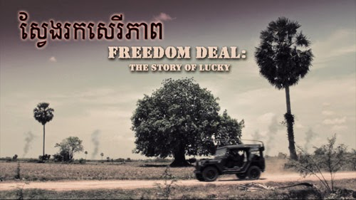Promotional still for Cambodia Film, FREEDOM DEAL: The Story of Lucky, a Movie produced by Camerado Movies and Media
