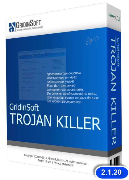Trojan Killer 2.2.3.2 Multi Language + Life TiMe Crack Free Download