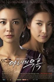 Phim Phim Sự Quyến Rũ Của Người Vợ