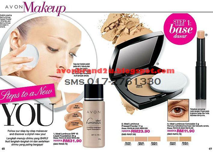 makeup+avon2+k2+2013.JPG