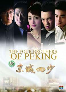 Phim Tân Kinh Thành Tứ Thiếu - Story Of Four Lads In Peking [Vietsub] Online