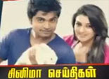 Sun TV Cinema Seithigal 08-05-2013 Tamil Cinema News