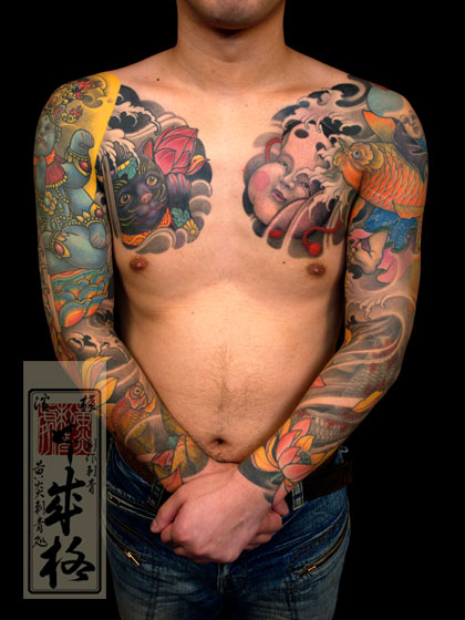 Excellent Japanese Tattoo Sleeve