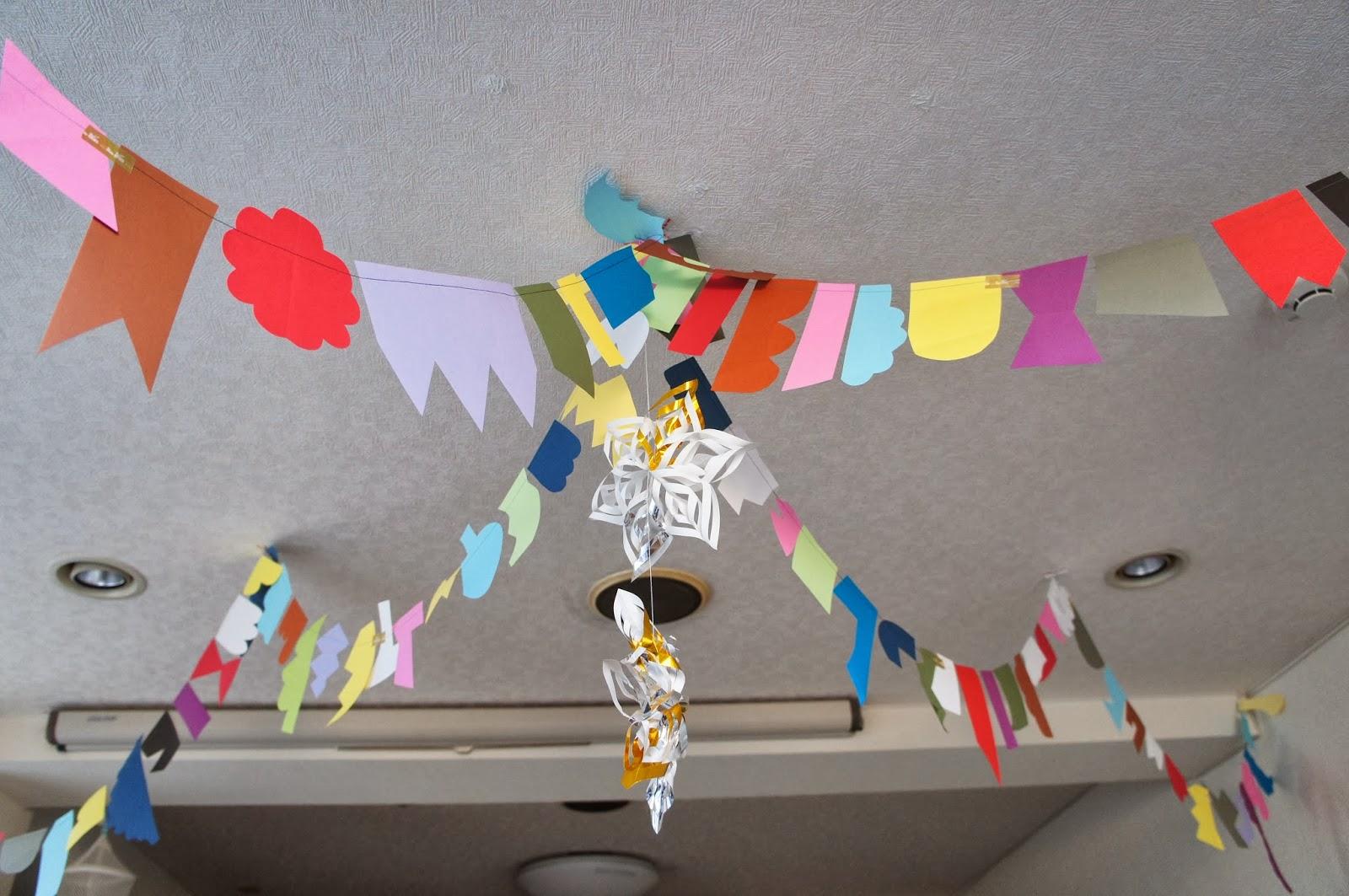 すべての折り紙 折り紙 飾り付け : クリスマスの飾り付け : ホーム ...