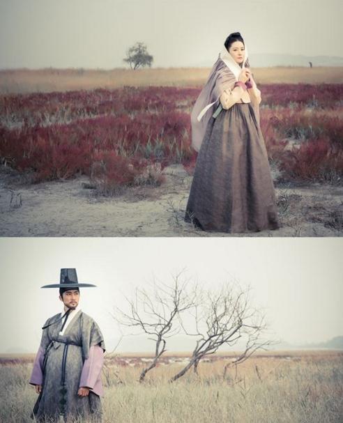 Drama Korea Terbaru   Saimdang, the Herstory 2016