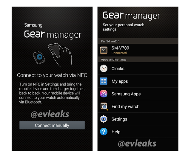 Samsung Gear Manager screenshot