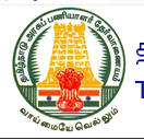 Tnpsc group 2 books online purchase