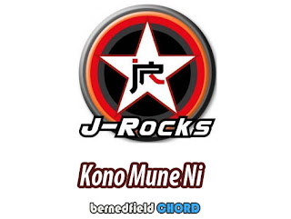 J-Rocks - Kono Mune Ni