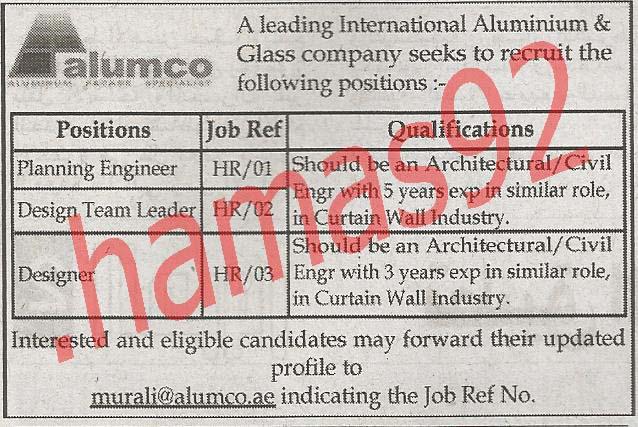 اعلانات الوظائف الخالية فى جريدة الاهرام الخميس 26/7/2012 %D8%A7%D9%84%D8%A7%D9%87%D8%B1%D8%A7%D9%85+2