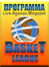 GREEK BASKET League A1 LOGO