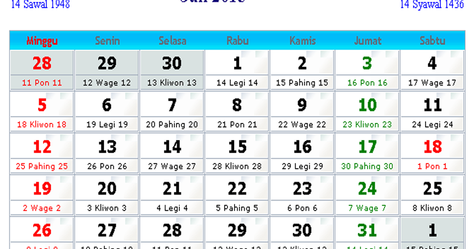 Kalender Indonesia Juli 2015   Kalender Indonesia 2017