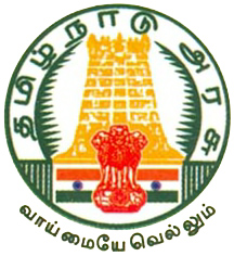 TamilNadu 12th Attempt Result 2013