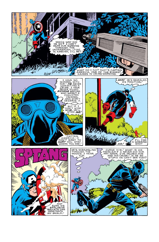 Captain America (1968) Issue #320 #248 - English 20