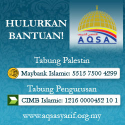Laman Utama Aqsa Syarif