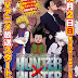 ANIME PREVIEW: Hunter X Hunter 2011