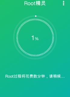 Download Root Genius APK