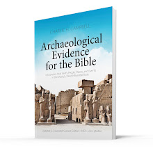 Archaeological Evidence for the Bible: Updated 2020 Edition!