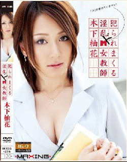 screen Phim sex Nhật Bản cô giáo và học sinh   Yuzuka Kinoshita